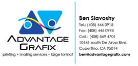 Advantage Grafix Logo