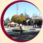 De Anza Fountain