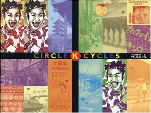 Circle K  			Cycles book cover