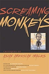 Screaming Monkeys book cover