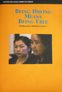 Being Hmong Means Being Free dvd cover