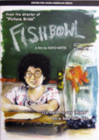 Fishbowl vhs cover