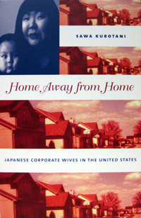 Home Away from Home book cover