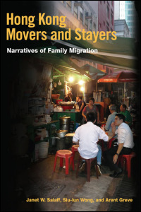 Hong Kong Movers and Stayers book cover