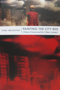 Painting the City Red book cover