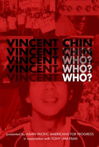 Vincent Who? dvd cover