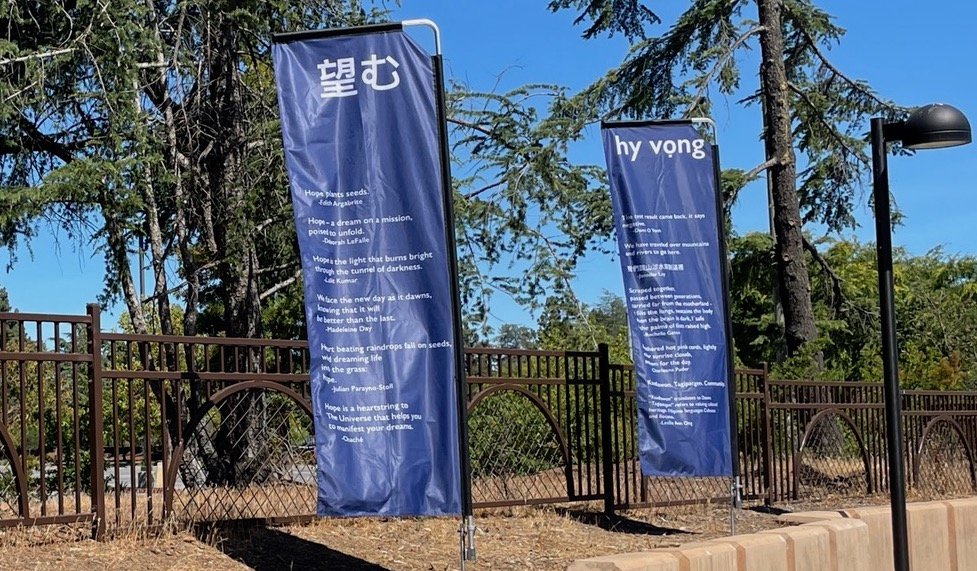 Banners along Stevens Creek Boulevard feature poetry and the word